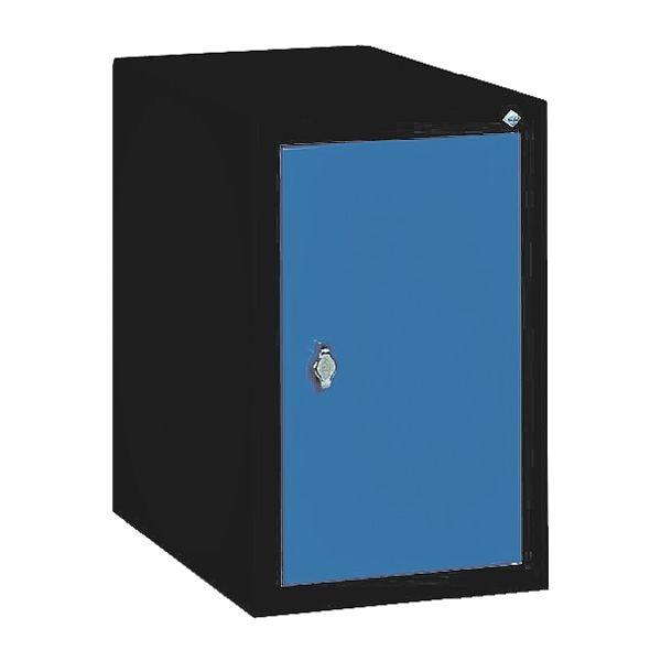 Garderobenschrank bei Office Discount - Bürobedarf
